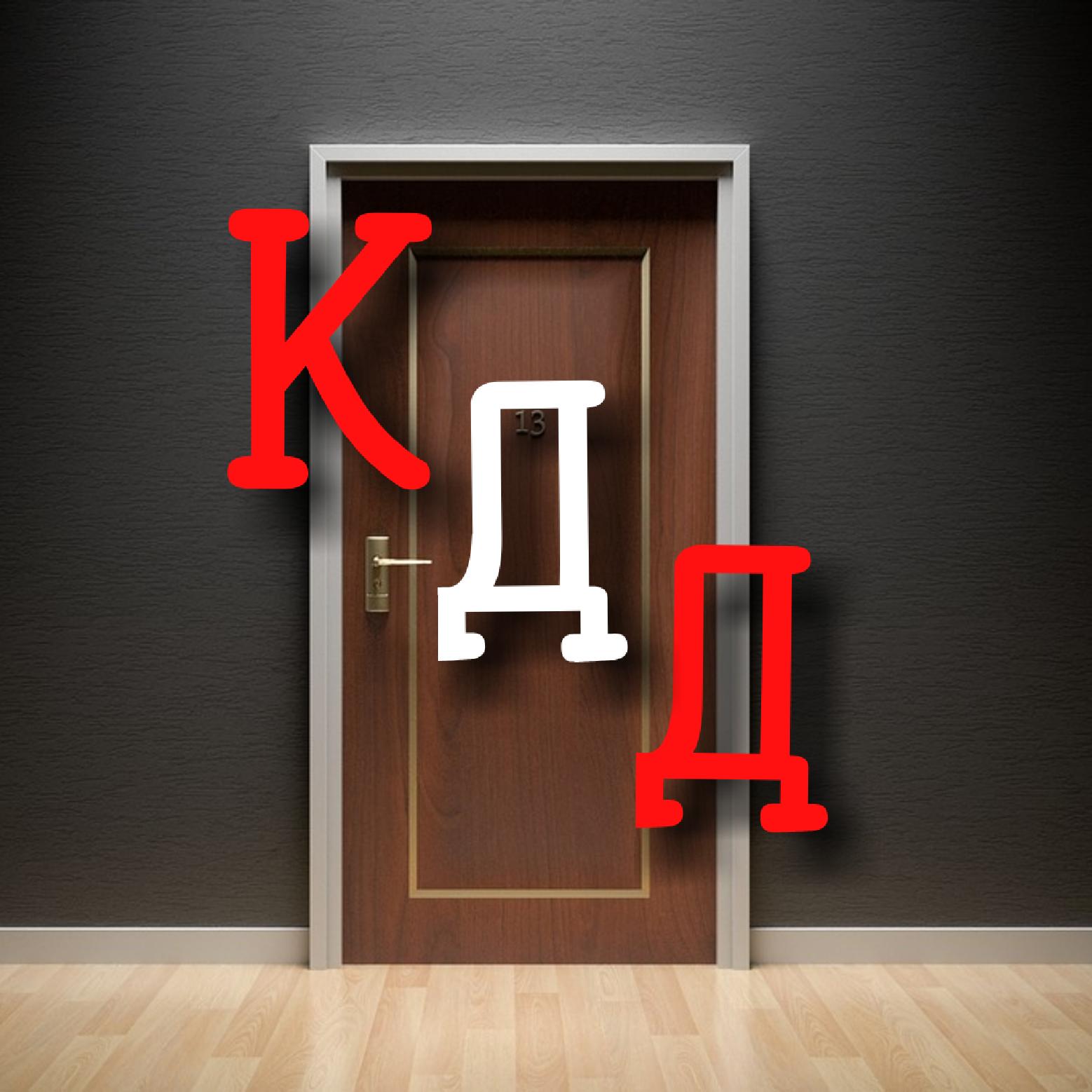 Двери в Калуге