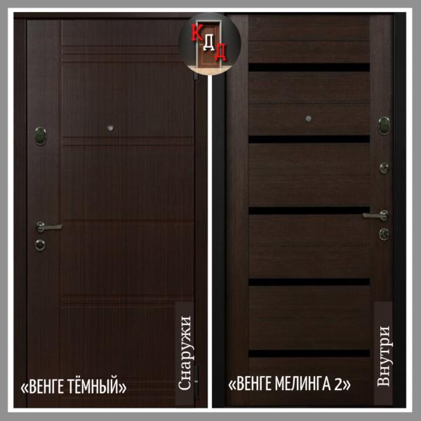 Входная металлическая дверь «Денвер лайт»